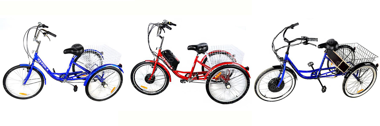 Трех колёсные велосипеды для взрослых